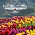 iran tour 2020