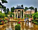 hafezie Shiraz