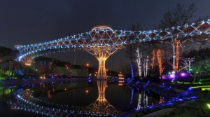 Tabiat bridge with Iran tour operator