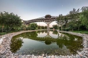 tabiat park with Iran tour operator