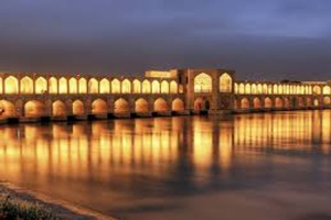 Iran travel agency siosepol