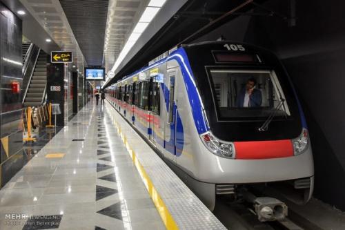 Tehran Subway