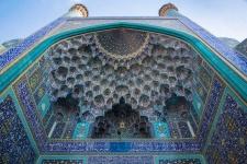 QUANDO VIAGGIARE IN IRAN