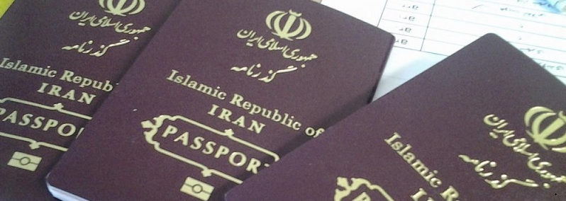 IRAN NO TRACE IN PASSPORT