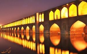 isfahan sio-se pol