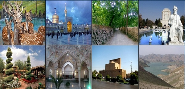 spectacular places of Mashhad