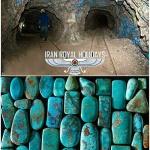 iran royal holiday