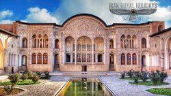 travel to iran by iran royal holidays