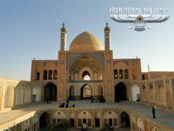 iran travel agency