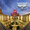 travel to iran by royal holiday