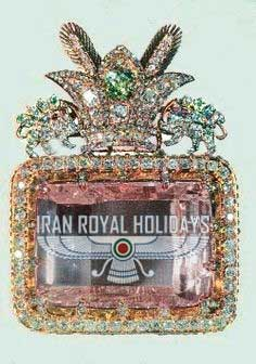 iran royal holidays